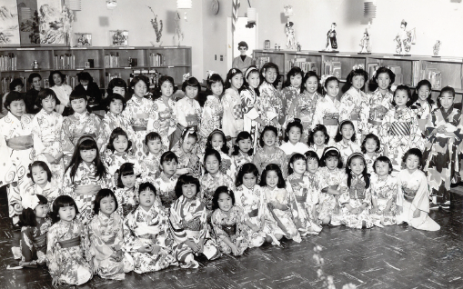 Students at Robert Hill Lane Elementary School students wear kimono for a Girls' Day celebration in 1964.
