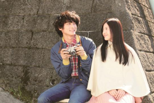 story of yonosuke