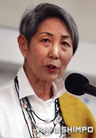 Keynote speaker Karen Ishizuka.