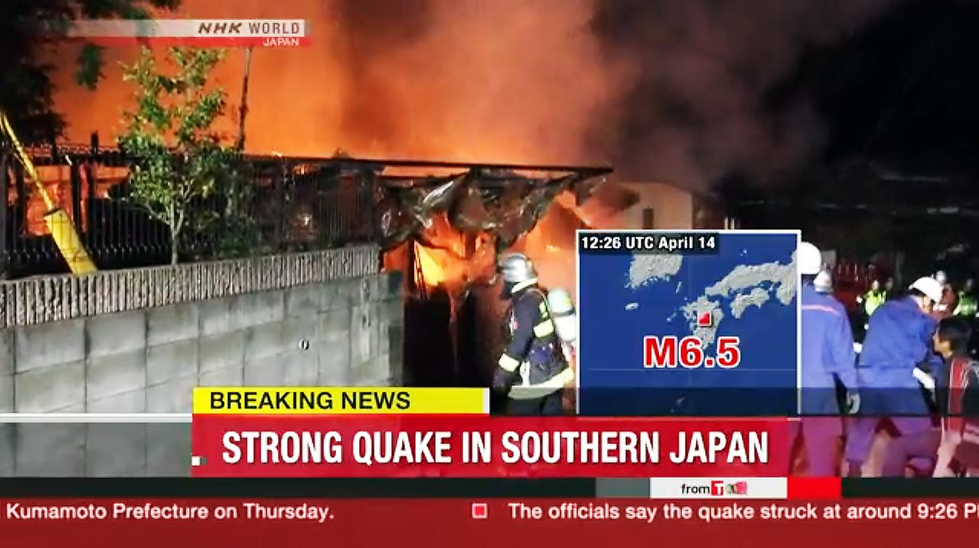 Kumamoto quake