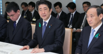 Prime Minister Shinzo Abe speaks during the emergency response meeting. (Office of the Prime Minister)