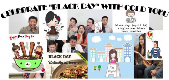 black day-cold tofu