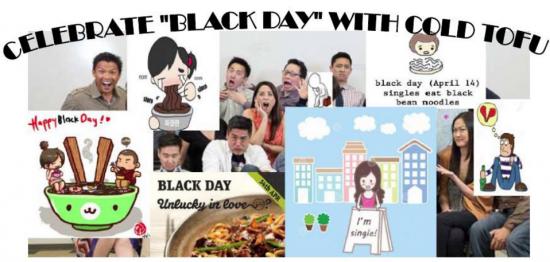 black day-cold tofu