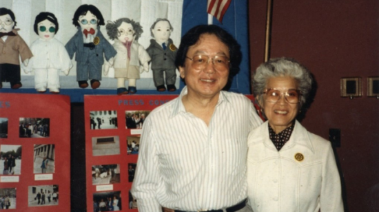 "Archivist and activist Aiko Herzig Yoshinaga, pictured with William Hohri of the National Council for Japanese American Redress, is the subject of ""Rebel with a Cause."""