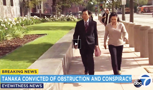 Paul Tanaka walks into the U.S. District Courthouse in Downtown Los Angeles on Wednesday in this screenshot from ABC7.