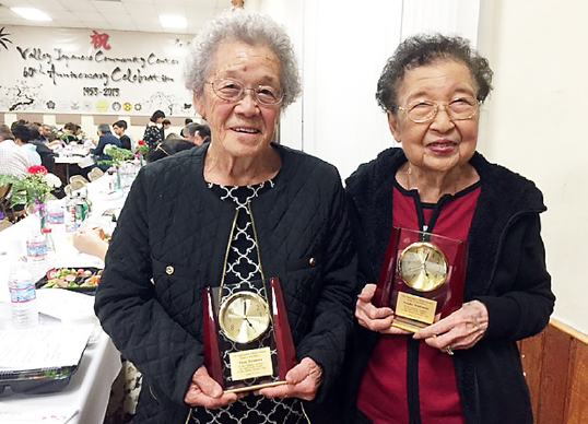 From left, Flora Teramura and Fusako Wadamoto were honored for their longtime support of Valley Japanese Community Center.