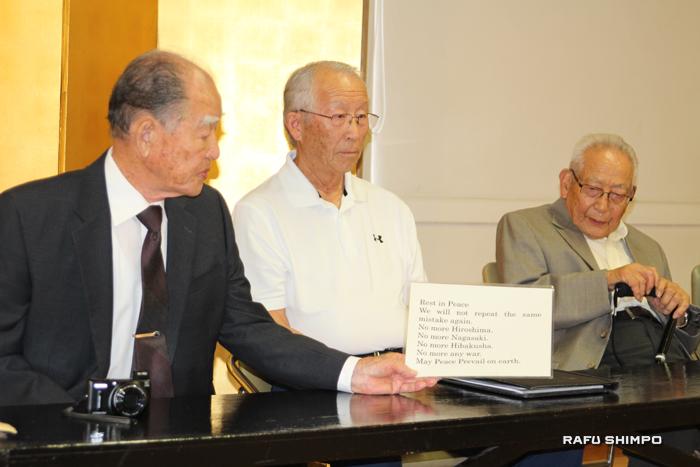 左から更科洵爾さん、ハワード蠣田さん、難波亘さん