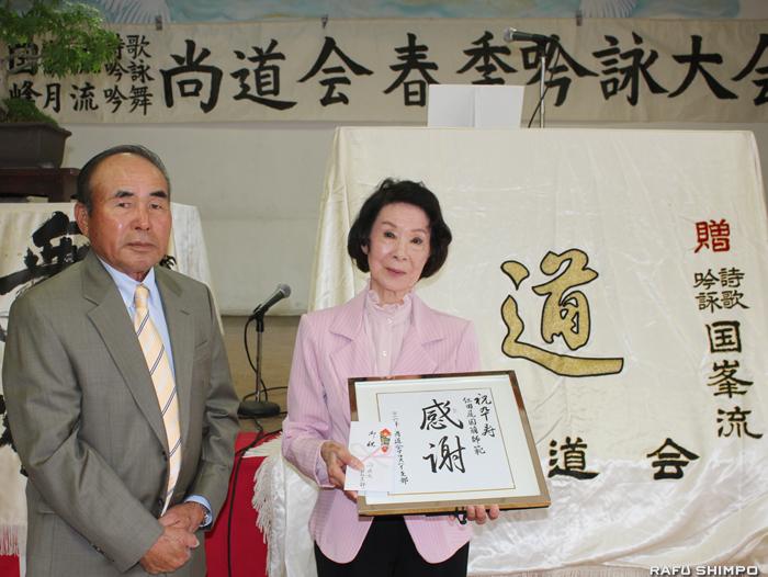 大迫理事長(写真左)から感謝状が贈呈された師範の仁田尾国萠さん