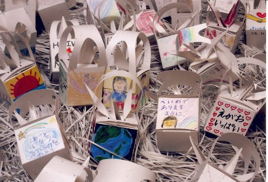 Paper crane boxes from Nobori-Cho Elementary School in Hiroshima.