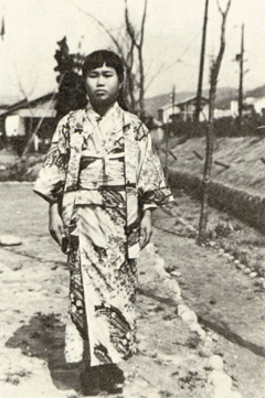 Sadako Sasaki (1943-1955)