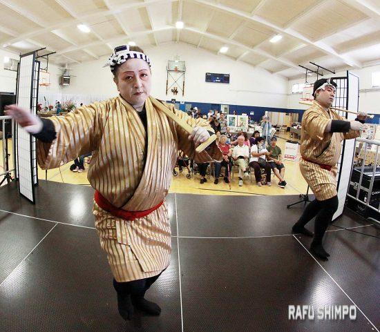 classical japanese dance:nancy hayata & co