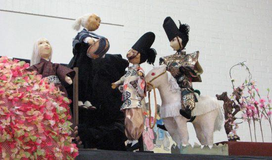 kayama puppet troupe