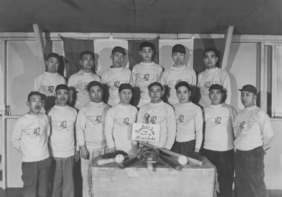 Baseball played a key role in sustaining the 13,000 Nikkei who were incarcerated at Hunt Camp, officially named the Minidoka War Relocation Center, from 1942 to 1945.