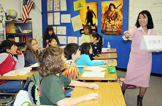 Orange Coast Gakuen Japanese Language School offers Japanese language classes for students ages 5-18, high school, and adults.