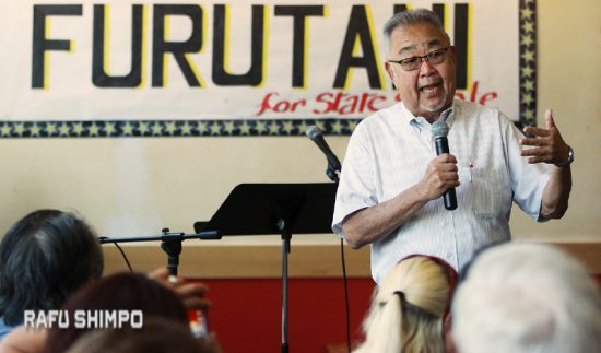 Warren Furutani speaks at his campaign kick-off in San Pedro on April 24. (MARIO G. REYES/Rafu Shimpo)