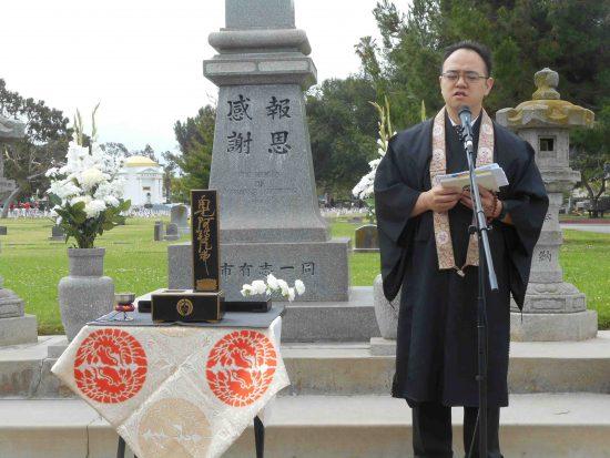 Rev Kory Quon at Woodlawn