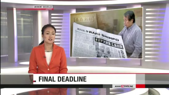 The NHK report on The Rafu Shimpo includes an interview with publisher Mickey Komai.