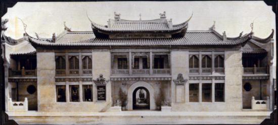 USC Pacific Asia Museum, circa 1924.