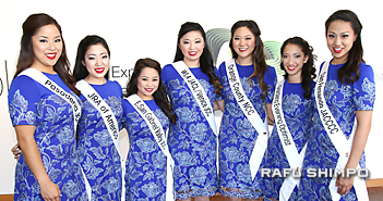 he 2016 Nisei Week Queen Candidates made their debut to the community on Sunday, at the Nisei Week Japanese Festival Opening Ceremony held at the Japanese American National Museum. From left (back row): Jaclyn Hidemi Tomita, Julia Kiyomi Tani, Megan Tomiko Ono, Shannon Aiko Rose Tsumaki. From left (front row): Heather Yoneko Iwata, April Leilani Nishinaka, and Kaya Minezaki. (Photos by JUN NAGATA/Rafu Shimpo)