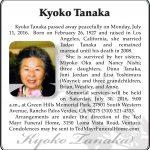 Kyoko Tanaka_obit_20160726rgb
