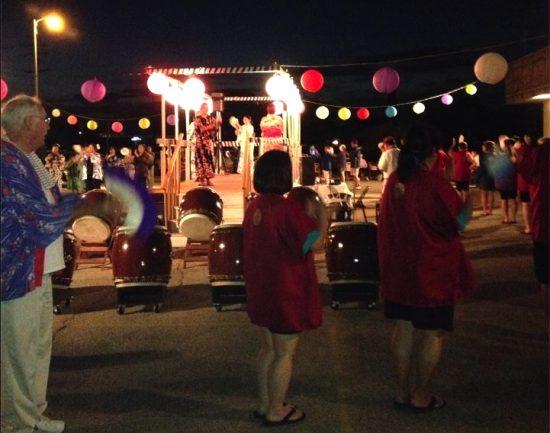 fowler obon