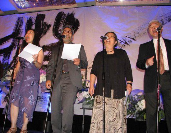 Keiko Kawashima, Kurt Kuniyoshi, Haruye Ioka and Darrell Kunitomi of the Grateful Crane Ensemble sang songs about the Community Spirit Award recipients.