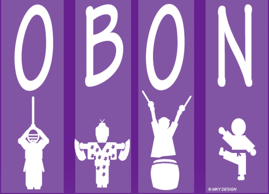 salinas obon graphic2