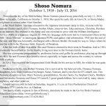 shoso_nomura_obit_20160723