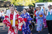 Bon Odori starts at 6:30 p.m. both days.