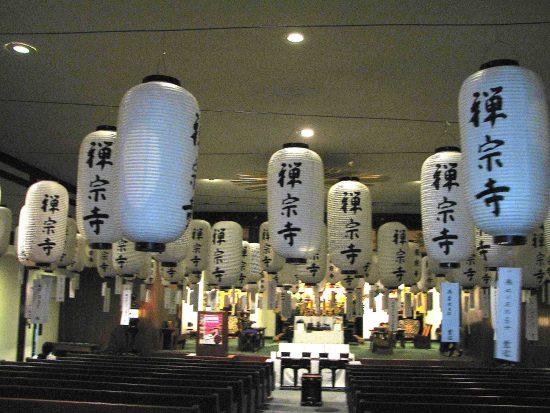 zenshuji lanterns