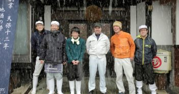 British expatriate Philip Harper (center) with other members of Kinoshita Brewery in Kyoto.  (© 2015 Wagamama Media LLC)