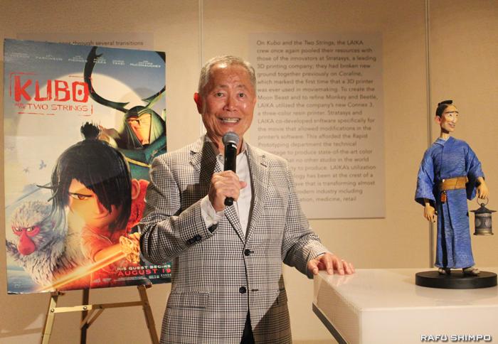 主人公クボの父親の声を担当し、撮影で使用されたパペットをJANMに寄贈したジョージ・タケイ