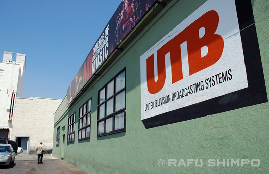 UTB Hollywood, one of the original Japanese-language broadcasters in Los Angeles, went to a 24-hour schedule in 2009, but recent changes in the way viewers watch, as well as declining advertising, is leading the station to slash its programming to 90 minutes on Sunday evenings. (MIKEY HIRANO CULROSS/Rafu Shimpo)