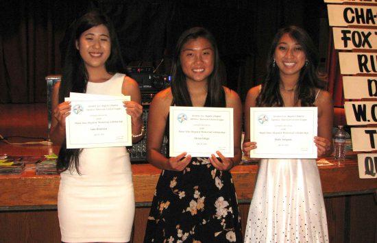 From left: Scholarship recipients Lani Hisayasu, Alyssa Ishigo and Maile Yanguas.