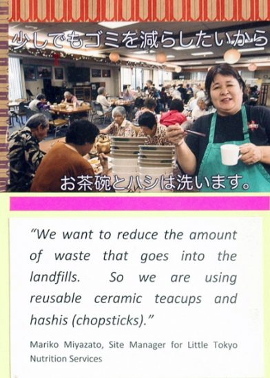 Detail of poster about reusable teacups and chopsticks at Little Tokyo Nutrition Services (formerly Koreisha Chushoku Kai).
