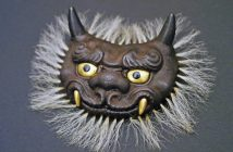 Maedate (frontal crest for helmet) by Myochin Munesuke.