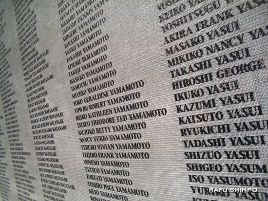 A scrim is inscribed with the names of 11,070 men, women and children of Manzanar. (MIKEY HIRANO CULROSS/Rafu SHimpo)