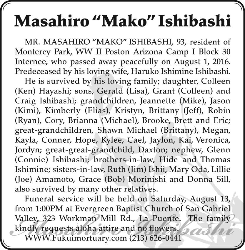 masahiro_ishibashi_obit20160804