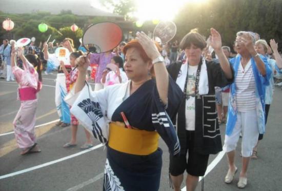placer obon