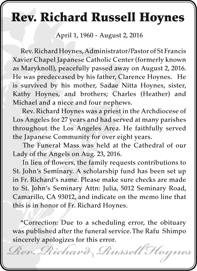 rev_richard_r_hoynes_obit_20180825