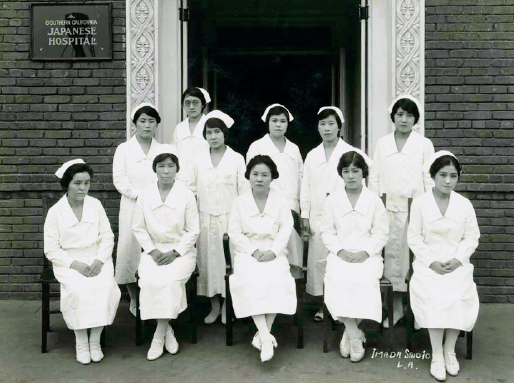The Japanese Hospital of Los Angeles opened in 1929 and was located in Boyle Heights on First and Fickett streets. This photo is a gift of the Daishiro Kuroiwa family to the Japanese American National Museum.