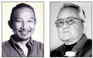 Kiyoshi Kuromiya and Yosh Kuromiya