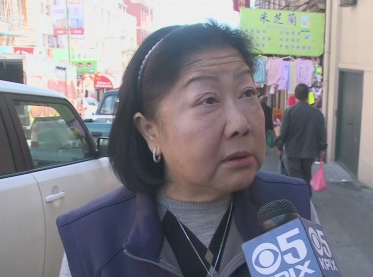 Rose Pak (CBS San Francisco)