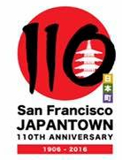 sf-jtown-110th