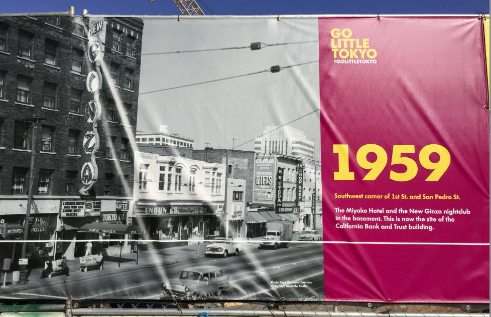 The 1959 panel shows the southwest corner of First and San Pedro streets.