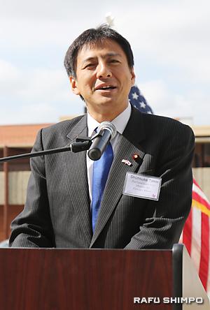 祝辞を述べる武井俊輔・外務大臣政務官