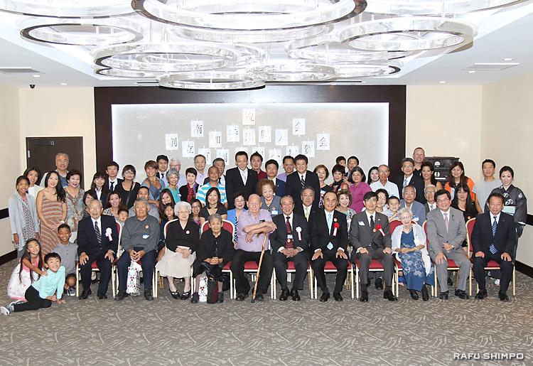 記念撮影に納まる南加香川県人会創立100周年を祝った参列者