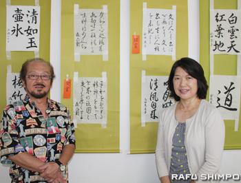 半紙の部・金賞の森正則さん(左)と銀賞の秋田茂子さん