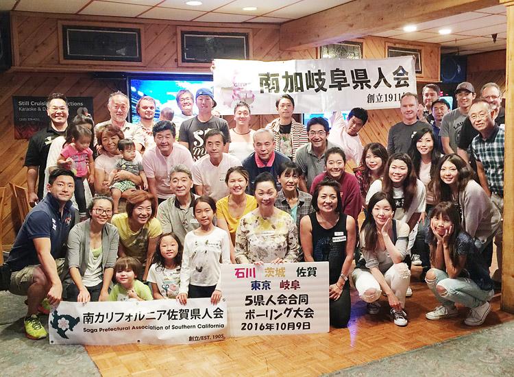5県人会合同のボウリング大会で親睦を深めた参加者