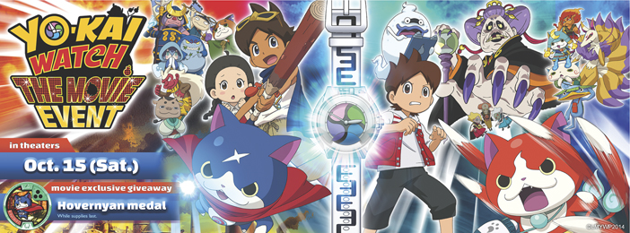 yokai-watch-banner-web